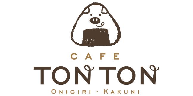 Cafe TONTON logo
